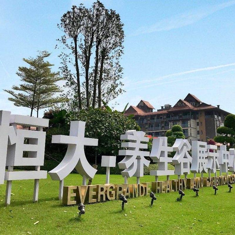 http://www.zhongaojiancai.com/data/images/case/20200113165531_334.jpg