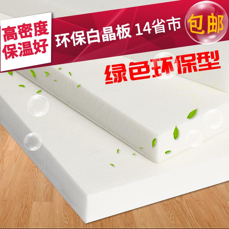 http://www.zhongaojiancai.com/data/images/product/20190507113846_713.jpg
