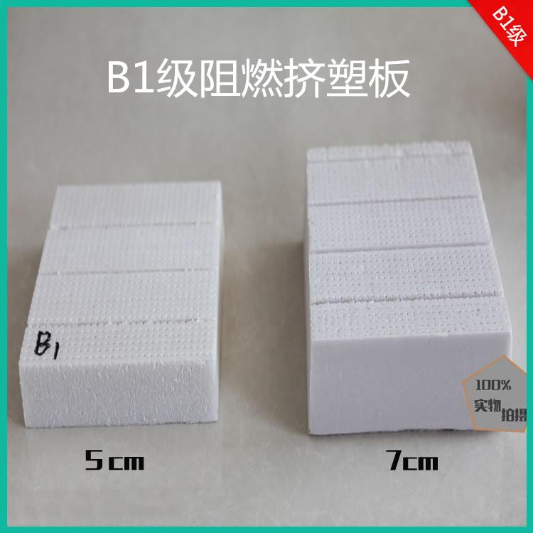 http://www.zhongaojiancai.com/data/images/product/20190903104902_918.jpg