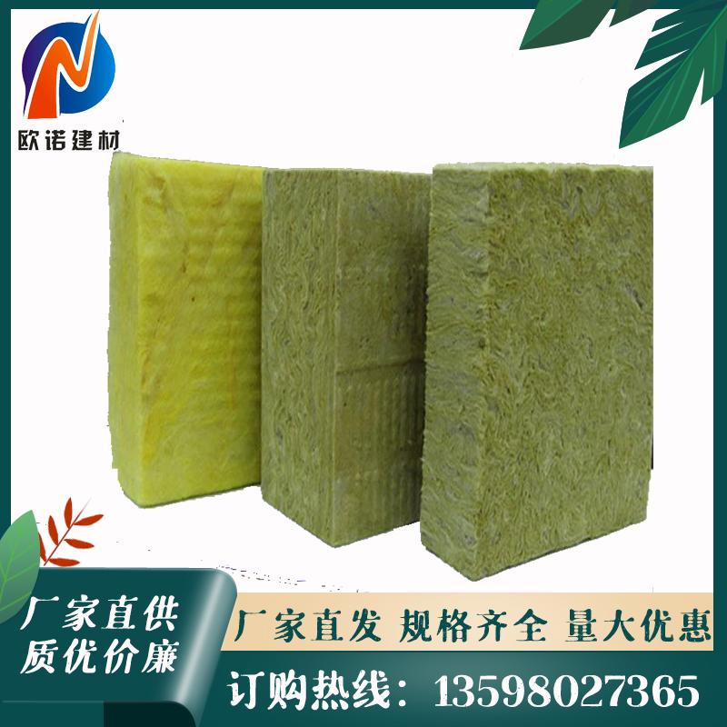 外墙岩棉保温板用途及施工工艺