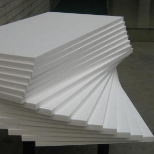 襄城地暖挤塑板