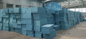 挤塑板多少钱_挤塑板_挤塑板厂家直销