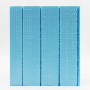 二氧化碳挤塑板