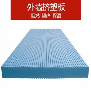 硬质隔热挤塑板
