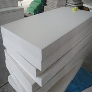挤塑板大型生产厂家