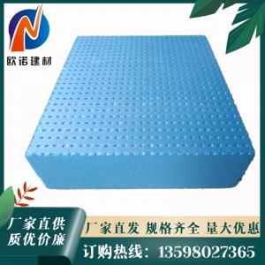 隔热挤塑板使用寿命