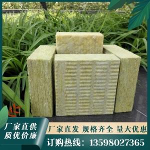 屋面岩棉板施工图片