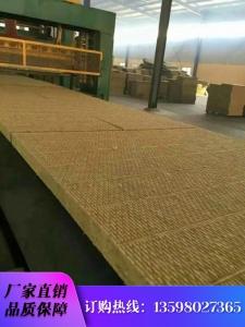屋面岩棉板的铺发