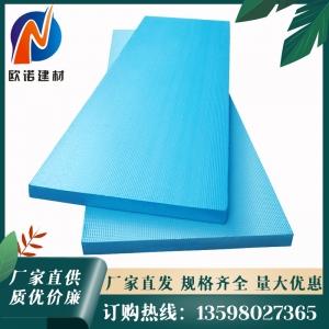 高端地暖挤塑板