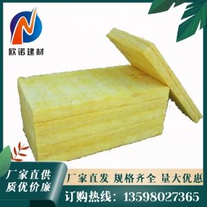 防火岩棉板厚度规格