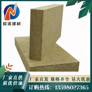 保温岩棉板怎么安装