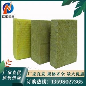 岩棉保温板的价格